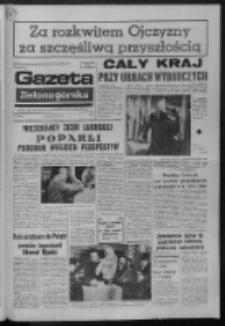 Gazeta Zielonogórska : organ KW Polskiej Zjednoczonej Partii Robotniczej R. XXII Nr 293 (10 grudnia 1973). - Wyd. A
