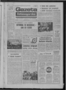 Gazeta Zielonogórska : organ KW Polskiej Zjednoczonej Partii Robotniczej R. XXIII Nr 11 (14 stycznia 1974). - Wyd. A