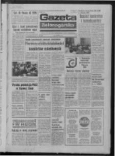 Gazeta Zielonogórska : organ KW Polskiej Zjednoczonej Partii Robotniczej R. XXIII Nr 15 (18 stycznia 1974). - Wyd. A