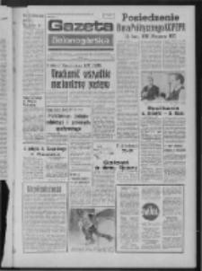 Gazeta Zielonogórska : organ KW Polskiej Zjednoczonej Partii Robotniczej R. XXIII Nr 31 (6 lutego 1974). - Wyd. A