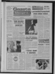 Gazeta Zielonogórska : organ KW Polskiej Zjednoczonej Partii Robotniczej R. XXIII Nr 71 (25 marca 1974). - Wyd. A
