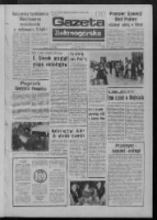 Gazeta Zielonogórska : organ KW Polskiej Zjednoczonej Partii Robotniczej R. XXIII Nr 81 (5 kwietnia 1974). - Wyd. A