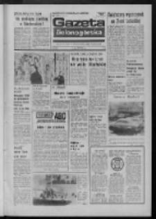 Gazeta Zielonogórska : organ KW Polskiej Zjednoczonej Partii Robotniczej R. XXIII Nr 89 (16 kwietnia 1974). - Wyd. A