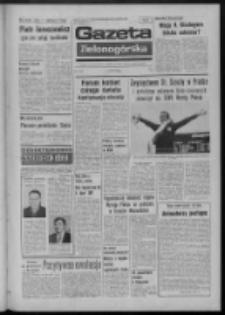Gazeta Zielonogórska : organ KW Polskiej Zjednoczonej Partii Robotniczej R. XXIII Nr 121 (23 maja 1974). - Wyd. A