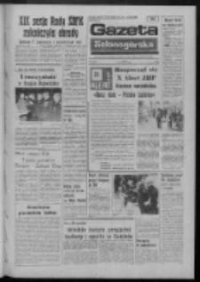 Gazeta Zielonogórska : organ KW Polskiej Zjednoczonej Partii Robotniczej R. XXIII Nr 122 (24 maja 1974). - Wyd. A