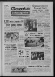 Gazeta Zielonogórska : organ KW Polskiej Zjednoczonej Partii Robotniczej R. XXIII Nr 142 (17 czerwca 1974). - Wyd. A