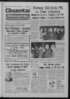 Gazeta Zielonogórska : organ KW Polskiej Zjednoczonej Partii Robotniczej R. XXIII Nr 170 (19 lipca 1974). - Wyd. A
