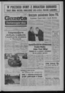 Gazeta Zielonogórska : organ KW Polskiej Zjednoczonej Partii Robotniczej R. XXIII Nr 172 (23 lipca 1974). - Wyd. A