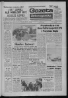 Gazeta Zielonogórska : organ KW Polskiej Zjednoczonej Partii Robotniczej R. XXIIaI Nr 185 (7 sierpnia 1974). - Wyd. A