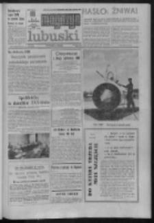 Gazeta Zielonogórska : magazyn lubuski : organ KW Polskiej Zjednoczonej Partii Robotniczej R. XXIII Nr 199 (23/24/25 sierpnia 1974). - Wyd. A