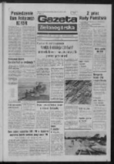 Gazeta Zielonogórska : organ KW Polskiej Zjednoczonej Partii Robotniczej R. XXIII Nr 226 (25 września 1974). - Wyd. A