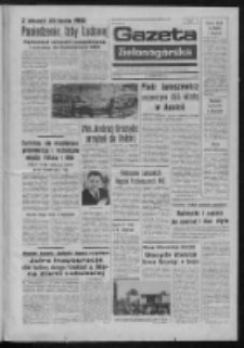 Gazeta Zielonogórska : organ KW Polskiej Zjednoczonej Partii Robotniczej R. XXIII Nr 229 (30 września 1974). - Wyd. A