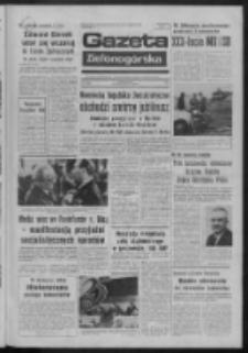 Gazeta Zielonogórska : organ KW Polskiej Zjednoczonej Partii Robotniczej R. XXIII Nr 235 (7 października 1974). - Wyd. A