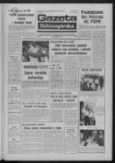 Gazeta Zielonogórska : organ KW Polskiej Zjednoczonej Partii Robotniczej R. XXIII Nr 265 (13 listopada 1974). - Wyd. A