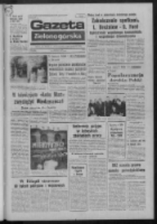 Gazeta Zielonogórska : organ KW Polskiej Zjednoczonej Partii Robotniczej R. XXIII Nr 275 (25 listopada 1974). - Wyd. A