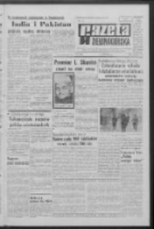 Gazeta Zielonogórska : organ KW Polskiej Zjednoczonej Partii Robotniczej R. XIV [właśc. XV] Nr 8 (11 stycznia 1966). - Wyd. A