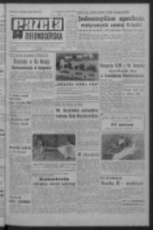 Gazeta Zielonogórska : organ KW Polskiej Zjednoczonej Partii Robotniczej R. XV Nr 83 (8 kwietnia 1966). - Wyd. A