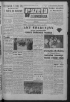 Gazeta Zielonogórska : organ KW Polskiej Zjednoczonej Partii Robotniczej R. XV Nr 114 (16 maja 1966). - Wyd. A