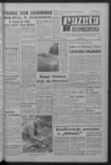 Gazeta Zielonogórska : organ KW Polskiej Zjednoczonej Partii Robotniczej R. XV Nr 124 (27 maja 1966). - Wyd. A