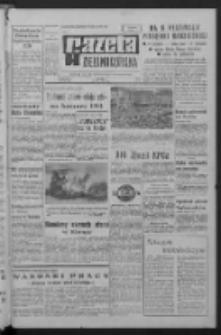 Gazeta Zielonogórska : organ KW Polskiej Zjednoczonej Partii Robotniczej R. XV Nr 127 (31 maja 1966). - Wyd. A