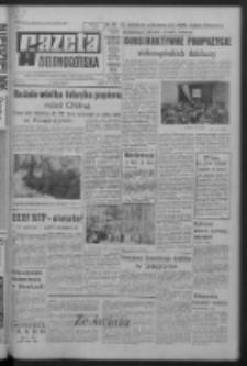 Gazeta Zielonogórska : organ KW Polskiej Zjednoczonej Partii Robotniczej R. XV Nr 138 (13 czerwca 1966). - Wyd. A