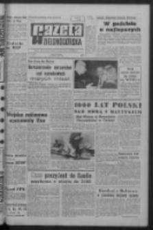 Gazeta Zielonogórska : organ KW Polskiej Zjednoczonej Partii Robotniczej R. XV Nr 144 (20 czerwca 1966). - Wyd. A