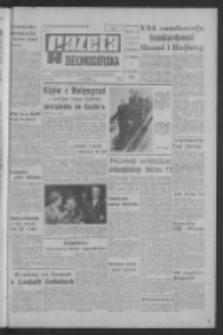 Gazeta Zielonogórska : organ KW Polskiej Zjednoczonej Partii Robotniczej R. XV Nr 151 (28 czerwca 1966). - Wyd. A