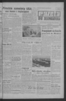 Gazeta Zielonogórska : organ KW Polskiej Zjednoczonej Partii Robotniczej R. XV Nr 153 (30 czerwca 1966). - Wyd. A