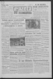 Gazeta Zielonogórska : organ KW Polskiej Zjednoczonej Partii Robotniczej R. XIV Nr 158 (6 lipca 1966). - Wyd. A