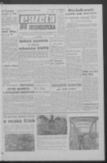 Gazeta Zielonogórska : organ KW Polskiej Zjednoczonej Partii Robotniczej R. XIV Nr 160 (8 lipca 1966). - Wyd. A