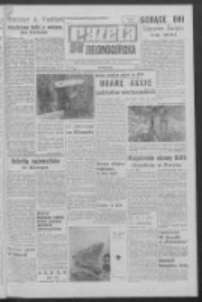 Gazeta Zielonogórska : organ KW Polskiej Zjednoczonej Partii Robotniczej R. XIV Nr 174 (25 lipca 1966). - Wyd. A
