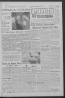 Gazeta Zielonogórska : organ KW Polskiej Zjednoczonej Partii Robotniczej R. XIV Nr 193 (16 sierpnia 1966). - Wyd. A