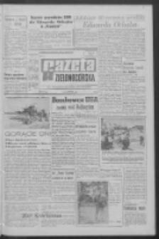 Gazeta Zielonogórska : organ KW Polskiej Zjednoczonej Partii Robotniczej R. XIV Nr 194 (17 sierpnia 1966). - Wyd. A