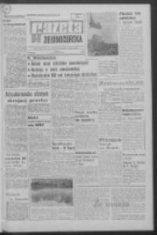 Gazeta Zielonogórska : organ KW Polskiej Zjednoczonej Partii Robotniczej R. XIV Nr 200 (24 sierpnia 1966). - Wyd. A