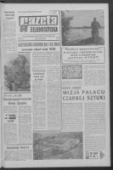 Gazeta Zielonogórska : organ KW Polskiej Zjednoczonej Partii Robotniczej R. XIV Nr 221 (17/18 września 1966). - Wyd. A