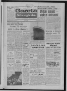 Gazeta Zielonogórska : organ KW Polskiej Zjednoczonej Partii Robotniczej R. XXIV Nr 28 (3 luty 1975). - Wyd. A