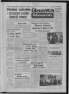 Gazeta Zielonogórska : organ KW Polskiej Zjednoczonej Partii Robotniczej R. XXIV Nr 29 (4 luty 1975). - Wyd. A