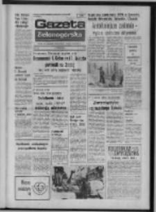 Gazeta Zielonogórska : organ KW Polskiej Zjednoczonej Partii Robotniczej R. XXIV Nr 34 (10 luty 1975). - Wyd. A