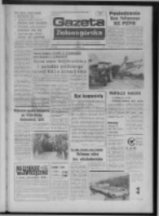 Gazeta Zielonogórska : organ KW Polskiej Zjednoczonej Partii Robotniczej R. XXIV Nr 53 (5 marca 1975). - Wyd. A