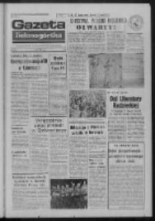 Gazeta Zielonogórska : dziennik Polskiej Zjednoczonej Partii Robotniczej R. XXIV Nr 133 (12 czerwca 1975). - Wyd. A