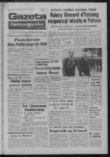 Gazeta Zielonogórska : dziennik Polskiej Zjednoczonej Partii Robotniczej R. XXIV Nr 137 (18 czerwca 1975). - Wyd. A