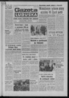 Gazeta Lubuska : dziennik Polskiej Zjednoczonej Partii Robotniczej : Zielona Góra - Gorzów R. XXIV Nr 202 (15 września 1975). - Wyd. A