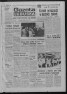 Gazeta Lubuska : dziennik Polskiej Zjednoczonej Partii Robotniczej : Zielona Góra - Gorzów R. XXIV Nr 216 (2 października 1975). - Wyd. A
