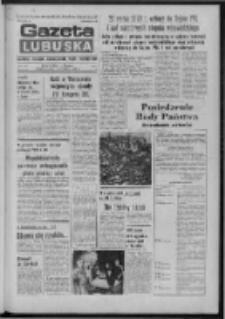 Gazeta Lubuska : dziennik Polskiej Zjednoczonej Partii Robotniczej : Zielona Góra - Gorzów R. XXV Nr 14 (19 stycznia 1976). - Wyd. A
