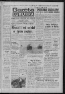 Gazeta Lubuska : dziennik Polskiej Zjednoczonej Partii Robotniczej : Zielona Góra - Gorzów R. XXV Nr 49 (1 marca 1976). - Wyd. A