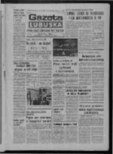 Gazeta Lubuska : dziennik Polskiej Zjednoczonej Partii Robotniczej : Zielona Góra - Gorzów R. XXV Nr 225 (4 października 1976). - Wyd. A