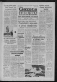 Gazeta Lubuska : dziennik Polskiej Zjednoczonej Partii Robotniczej : Zielona Góra - Gorzów R. XXVI Nr 12 (17 stycznia 1977). - Wyd. A
