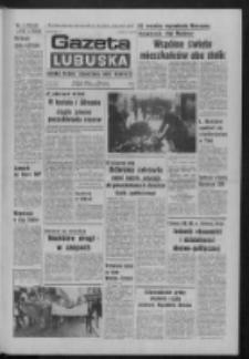 Gazeta Lubuska : dziennik Polskiej Zjednoczonej Partii Robotniczej : Zielona Góra - Gorzów R. XXVI Nr 13 (18 stycznia 1977). - Wyd. A