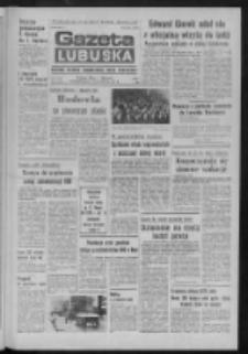 Gazeta Lubuska : dziennik Polskiej Zjednoczonej Partii Robotniczej : Zielona Góra - Gorzów R. XXVI Nr 18 (24 stycznia 1977). - Wyd. A