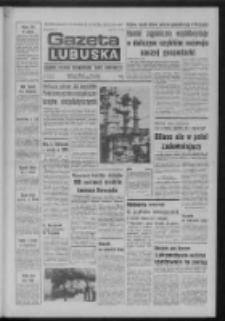 Gazeta Lubuska : dziennik Polskiej Zjednoczonej Partii Robotniczej : Zielona Góra - Gorzów R. XXVI Nr 30 (8 lutego 1977). - Wyd. A